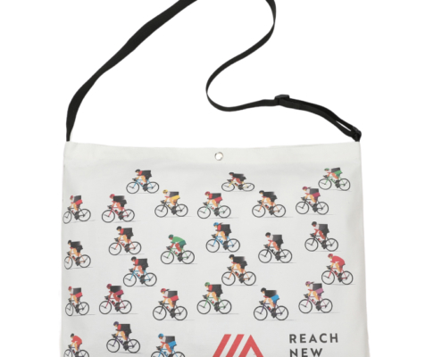 sac musette personnalisable